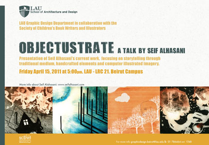 graphic-design-event-objectustrate-poster.jpg