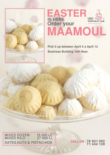 hospitality-club-easter-maamoul-poster.jpg