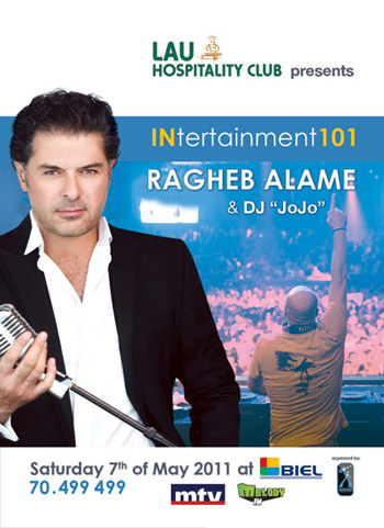 hospitality-club-ragheb-alame-poster.jpg