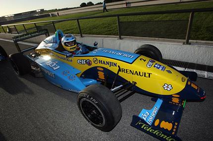 ime-mister-f1-race.jpg