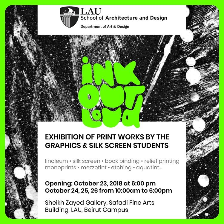 ink-out-loud-exhibition-poster.jpg