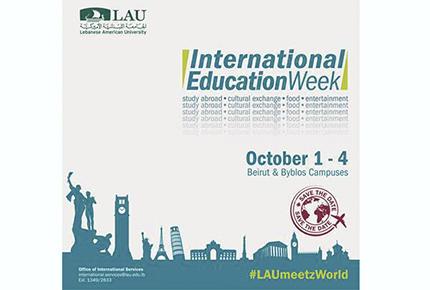 int'l-education-week-2018-poster.jpg