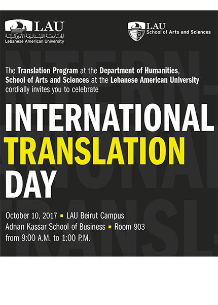 int'l-translation-day-poster.png