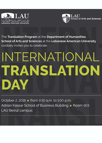 int'l-translation-day2018-poster.jpg