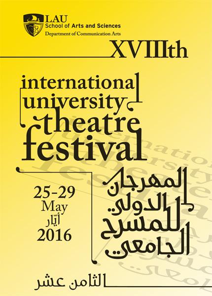 intl-theatre-festival-2016.jpg