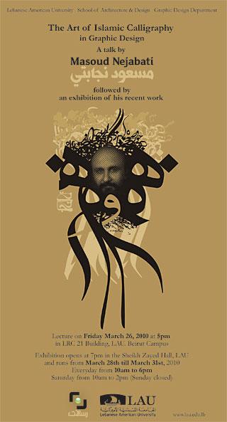 islamic-calligraphy.jpg