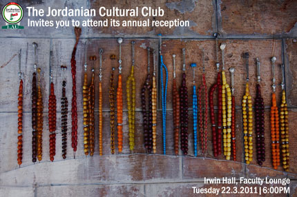 jordanian-cultural-club-annual-reception-poster.jpg
