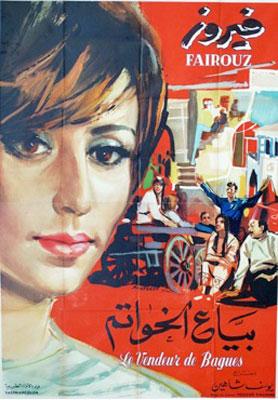 lebanese-cinema-poster.jpg