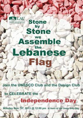 lebanese-flag-poster.jpg