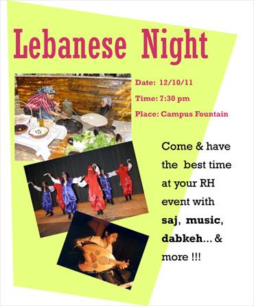 lebanese-night-2011-poster.jpg