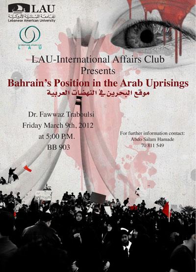lecture-bahrain-arab-uprising-poster.jpg