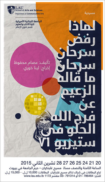 limaza-poster.jpg