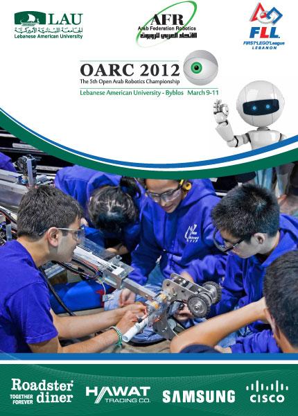 oarc-2012-poster.jpg