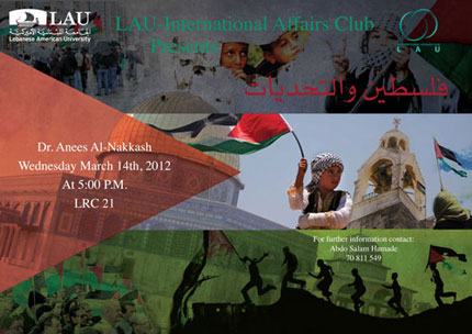 palestine-and-the-state-lecture-poster.jpg