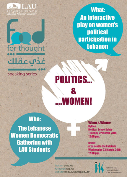 politics-and-women-poster.jpg