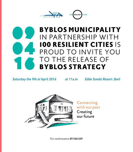 poster-architecture-byblos-municipality.jpg
