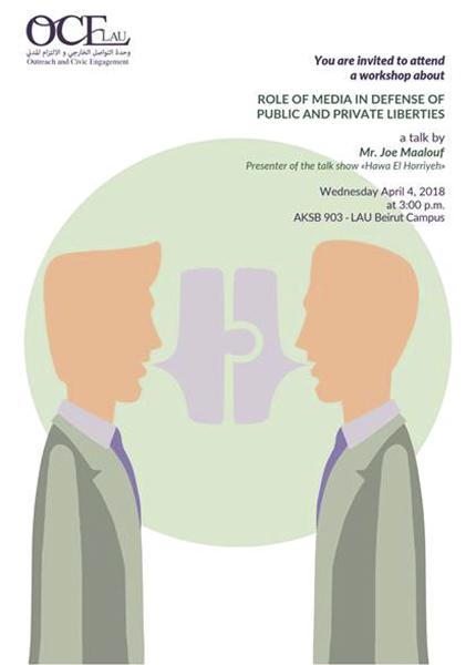 role-of-media-joemaalouf-workshop-poster.jpg