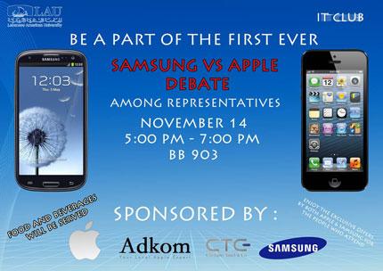 samsung-vs-apple-debate-poster.jpg