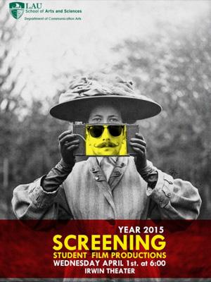 screening-2015-poster.jpg