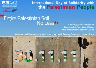 solidarity-palestine-poster.jpg