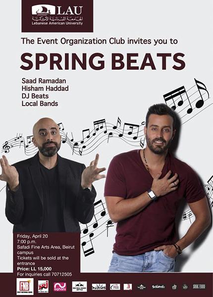 spring-beats-2018-poster.jpg