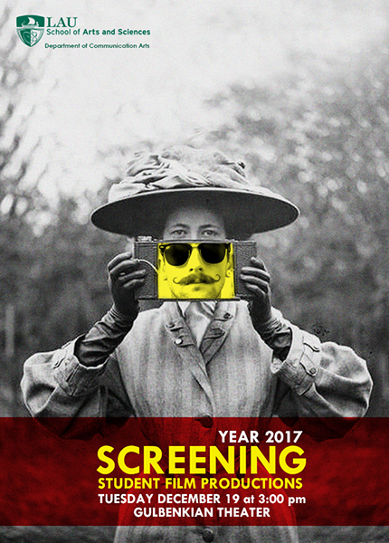 student-films-screening-poster.png