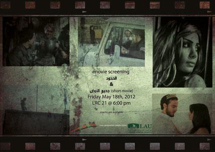 syrian-cultural-club-poster.jpg