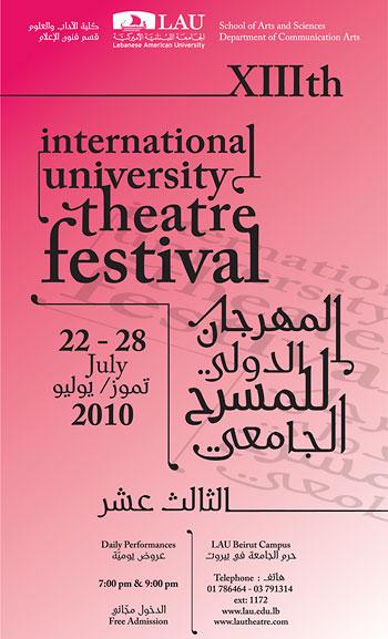 theater-festival2010.jpg