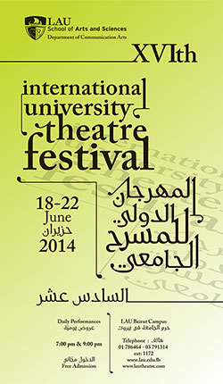 theatre-festival-2014-poster.jpg