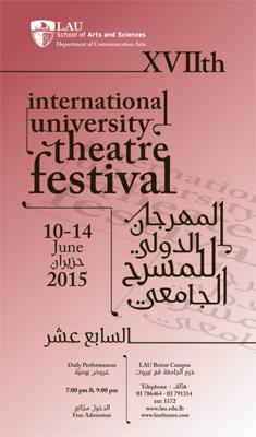 theatre-festival-2015-poster-outline.jpg