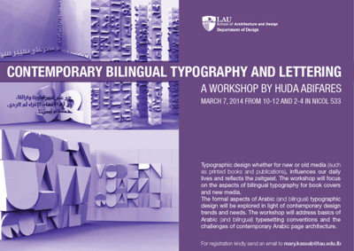 typography-workshop-poster.jpg