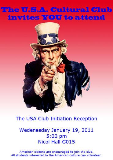 usa-cultural-club-poster.jpg