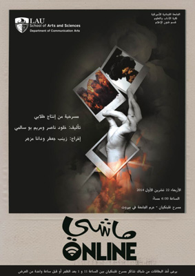walking-online-poster.jpg