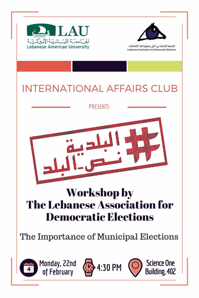 workshop-municipal-elections-poster.jpg
