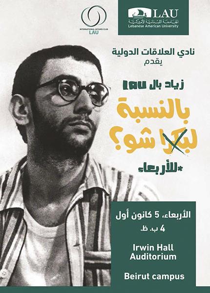 ziad-rahbani-int'l-affairs-club-poster.jpg