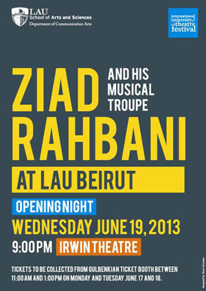 ziad-rahbani-poster.jpg